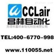 YWZ10-400/D80,YWZ10-400/T800  液压制动器