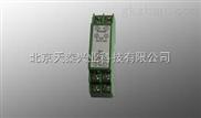 TS-01D单通道PT100转RS485通讯模块(导轨安装)