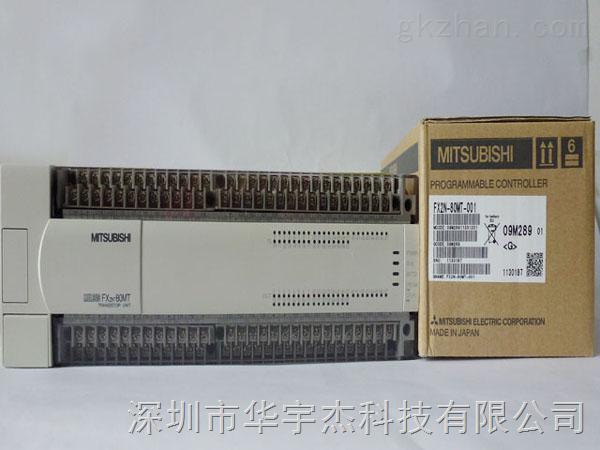 三菱plc fx2n-80mt-001