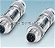 巴鲁夫磁感应式位移传感器,BTL5-E17-M0200-K-SR32