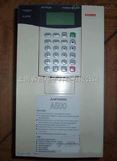 三菱a700/f700/e700/d700变频器维修