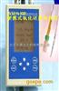 wgl6-STEH-100测试仪器 土壤氧化还原电位仪