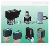 供应喜开理电磁阀/ADK11-15A-02C-220V