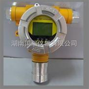 供应 智能型可挥发性气体检测报警器