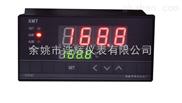 XTS-7222 XTS-7221智能温度控制仪表