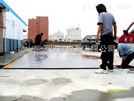 苏州50吨电子汽车衡,电子大地磅上门维修安装