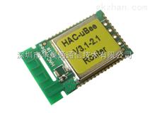 UBee V3.1B 2.4GHz ZigBee 无线数传模块