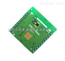 HAC-UBee/V3. 1 2.4G ZigBee 无线数传模块