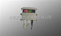 TS-BGWD壁挂温度变送器