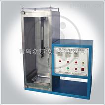 垂直法阻燃性能测定仪ZF-621(众邦)