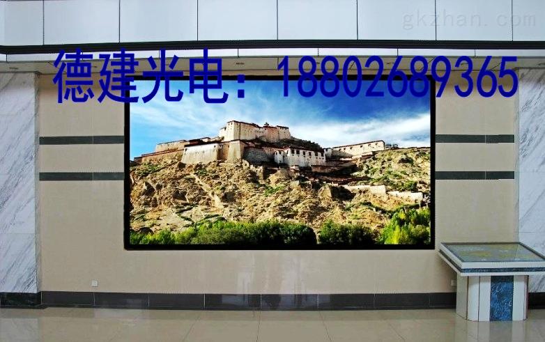 重庆酒店P5室内全彩LED显示屏画面清晰