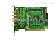 PCI9100-阿尔泰科技 数据采集卡80MS/s 12位 2路可同步 任意波形发生器,带DIO