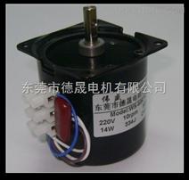 60KTYZ齿轮减速永磁可逆同步电机