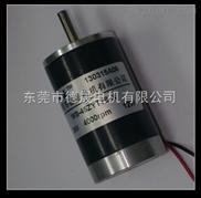 45ZYT78-R永磁直流电机,永磁直流马达