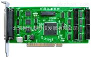 PCI2361-阿尔泰科技 数据采集卡,数字量输入、输出卡 带计数器功能