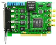 PCI8252-阿尔泰科技 数据采集卡,100KS/s 16位 4路同步 任意波形发生器