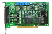 PCI2303-阿尔泰科技 数据采集卡,16位 4路 光隔离模拟量输出卡