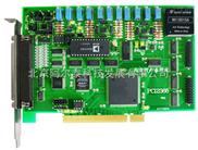 PCI2366-阿尔泰科技 数据采集卡,100KS/s 12位 16路 模拟量输入