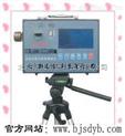 直读式粉尘浓度测量仪   全自动粉尘测量仪生产厂家 呼吸性粉尘测定仪