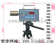 CCZ-20A粉尘采样器 CCZ-20矿用粉尘采样器 呼吸性粉尘采样器  个体粉尘采样器