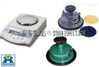 100克电子克重仪多少钱/上海纺织厂用的克重机配电子天平