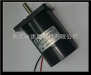 60ZYT92-F永磁直流电机,永磁直流马达