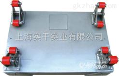 scsXK3190钢瓶电子秤厂家直销