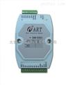 阿尔泰科技DAM-E3021以太网模块8路隔离数字量输入/8路集电极开路输出
