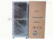 1.4米27U机房布线机柜