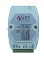 阿尔泰科技DAM-E3041B以太网模块 1路报警输出热电阻输入