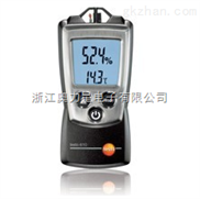 Testo610溫濕度表