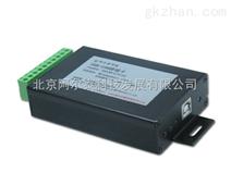 阿尔泰-USB到CAN总线隔离转换器