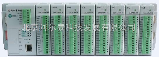 阿尔泰-8槽ARM7分布式RS-485/以太网数据采集及控制系统