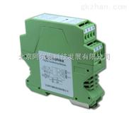 阿尔泰科技S1208模拟信号/频率隔离变送器