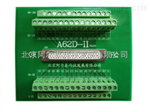 阿尔泰-适用于全部62芯D型头接口的采集卡,可上导轨,附带62芯电缆线