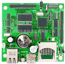 阿尔泰-ARM8008 ARM 9处理器,工业级主板WinCE,Linux,及驱动程序