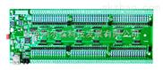 RTU6150阿尔泰-96路隔离干接点型;RS485总线 ,32位ARM7处理器,工作频率为 55MHz