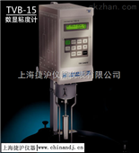 TVB-15U数显粘度计