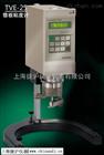 TVE-25H型錐板粘度計