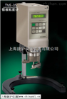 TVE-35H型錐板粘度計