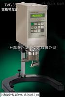 TVE-35H型锥板粘度计