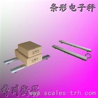 DCS-XC-X条形电子秤