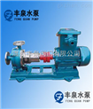 FB1不锈钢卫生级离心泵