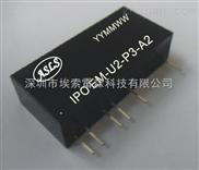1-5V转4-20mA(电压/电流变送器、隔离器)信号配电