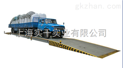 scs30吨汽车衡,30吨汽车衡厂家直销