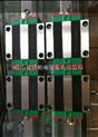 中国台湾上银微型导轨滑块MGW15C