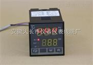 XTE-7012-数显温度调节仪