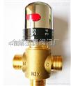恒温混水阀进口感温器DN15 DN20 DN50