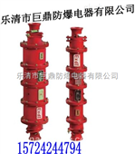 LBG1-200/10矿用高压连接器 35平方电缆
