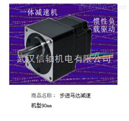 S90D130A-MACR6S2步进马达减速机型90mm